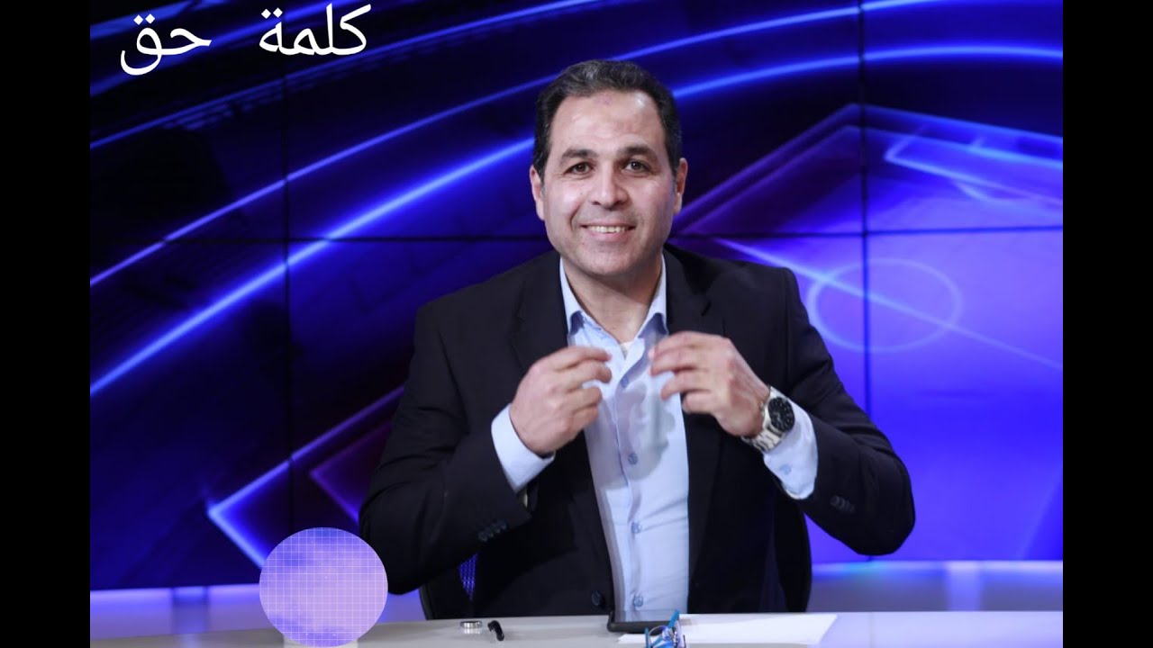 بكاء شاب زملكاوي وصوت مشجع متعصب اهلاوي واراء خارج الصندوق للشاعر