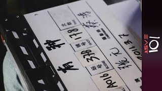 101 East - Inside Chollywood: China's Movie Industry