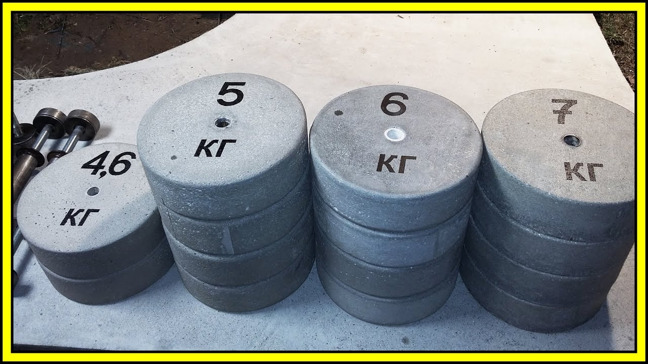Бетон блины журнал технология бетонов