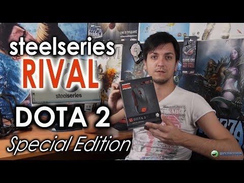 видео: steel series rival dota 2 edition: обзор геймерской мыши