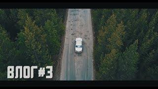 Влог#3.  Оленегорск, Серф, Крушение Дрона