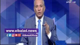 أحمد موسي يقف تقديرا للبرلمان والشعب المصري..تعرف علي السبب .. فيديو
