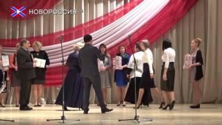 Учителя ДНР получили дополнительное образование