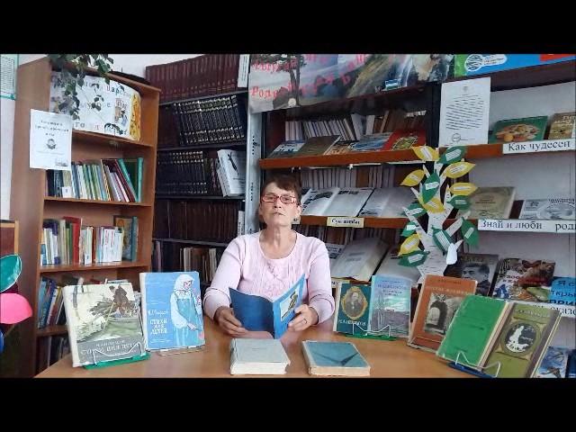 Изображение предпросмотра прочтения – ГузалияАрсланова читает произведение «Крестьянские дети» Н.А.Некрасова