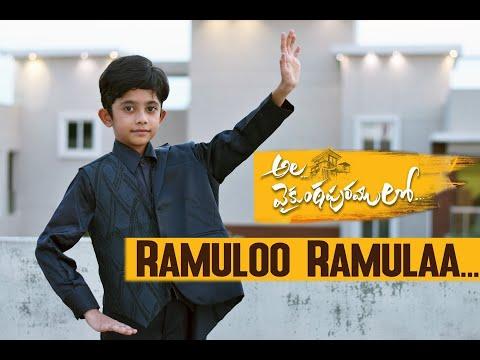 #alavaikunthapurramuloo Ramuloo Ramulaa Full Video Song  Vishnu