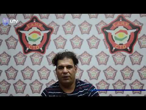 يعرض لأول مرة، اعتراف قاتل الناشطة شيلان بعد اعتقاله في أربيل