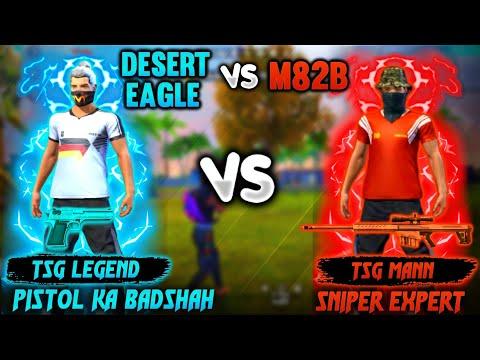 FREE FIRE || DESERT EAGLE VS M82B || CAN A PISTOL DEFEAT A SNIPER? || MUST WATCH || #tsgarmy