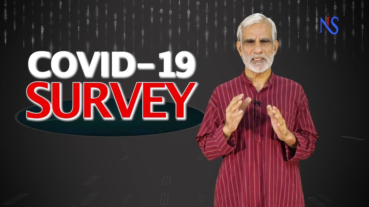COVID 19: Corona Virus Survey in India    News In Science