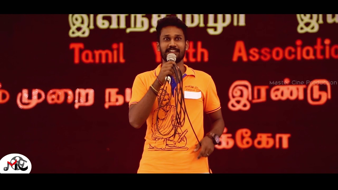 Tamil Youth Association Bago Camp Highlights Video   in ...