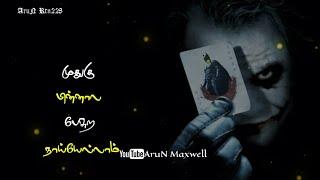 Enna aanalum album song whatsapp status | Single whatsapp status | enna aanalum whatsapp status|AruN