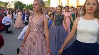 �������� ���� Выпускной танец 2 школы 2017, Измаил ������