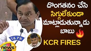 CM KCR Angry On AP CM Chandrababu Naidu | KCR Latest News Updates | Mango News