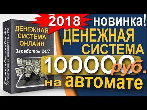Программа для ставок на настольный теннис россия