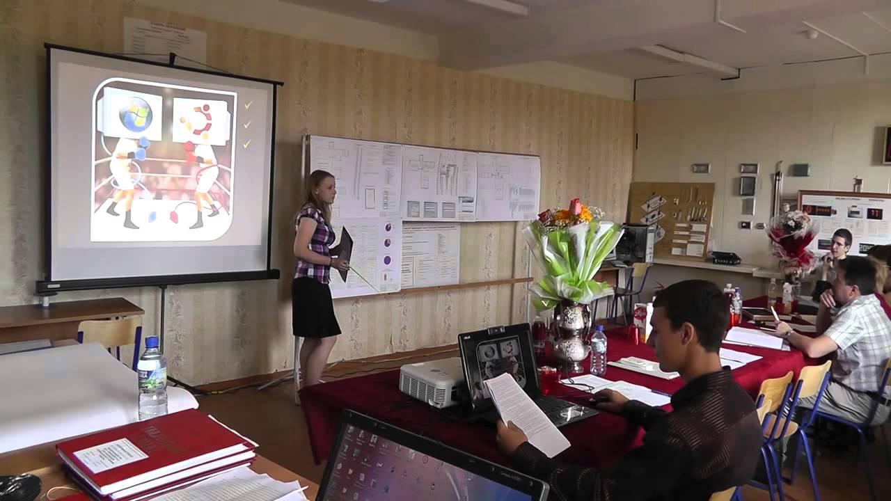 Презентация диссертации  Презентация диссертации