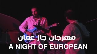 3 - A Night of European Jazz