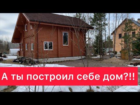 Какие дома строят в Ленобласти.