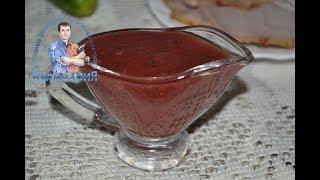 Рецепт приготовления ткемали из красной алычи