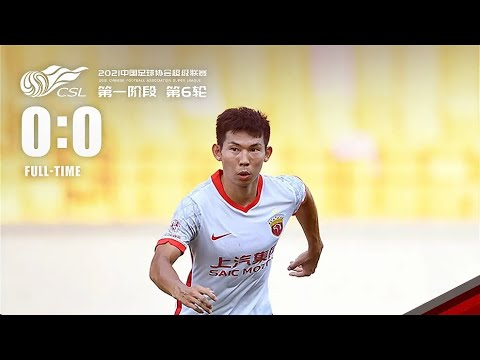 |上港集锦|2021中超第6轮, 武汉0-0上海海港全场集锦|CSL 2021 Round 6, Wuhan 0-0 S