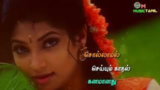 Ragasiyamanathu Kadhal song   whatsapp status  