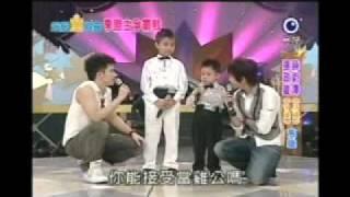 """990522 成名一瞬間 超級童盟會 薛鈞澤與張政雄合唱""""雞公弄雞母"""""""