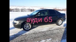 тест драйв Audi A4 Б5 1.9tdi МАШИНА ВСЕХ ВРЕМЕН