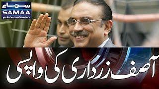 Asif Zardari Ki Wapsi   Agenda 360   SAMAA TV   Best Clip   5t Dec 2016