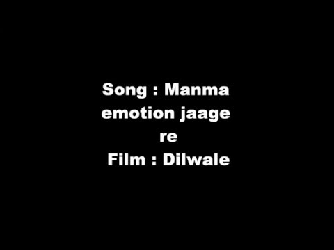 manma emotion jaage re lyrics-dilwale