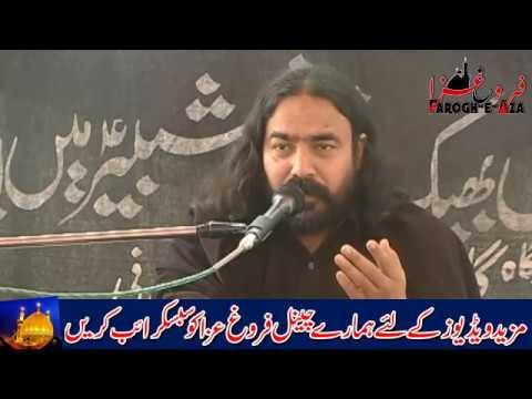 Data Sahib Lahore Haqeqat (Must Watch)