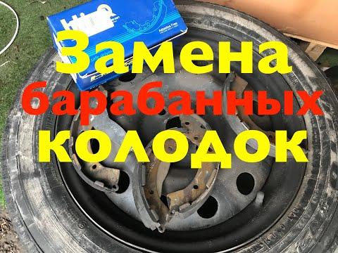 Замена задних барабанных колодок на Kia Rio и Hyundai Solaris