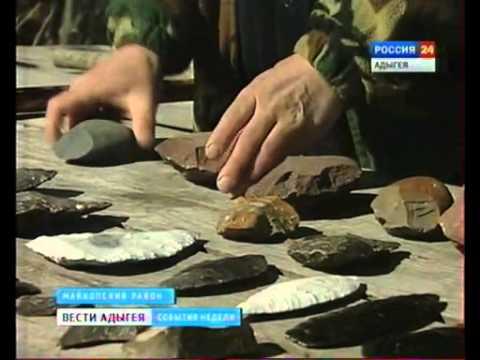 Ученые создают в Адыгее коллекцию кремневых орудий