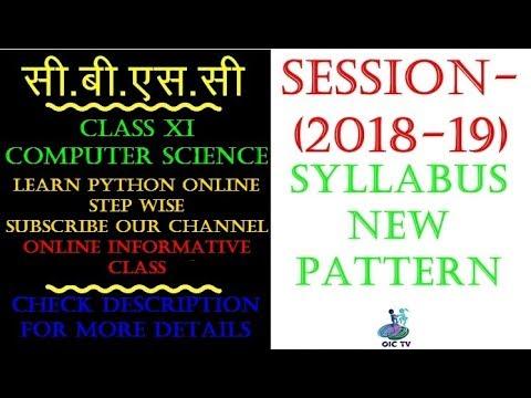 cbse class 11 computer science python textbook download pdf
