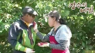 장수의 비밀 - 부녀별곡, 아버지를 부탁해_#001