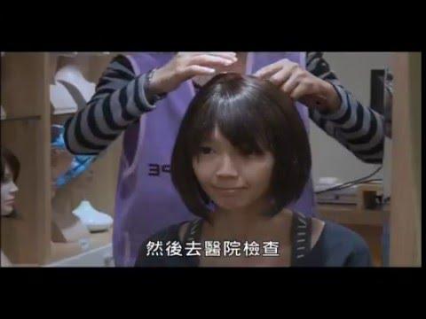 【2015傳善獎系列節目-幽谷天光】