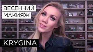 """Елена Крыгина выпуск 58 """"Весна. Вечерний."""""""