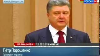 НОВОСТИ СЕГОДНЯ Первая реакция Порошенко о Минских переговорах Прекращение огня