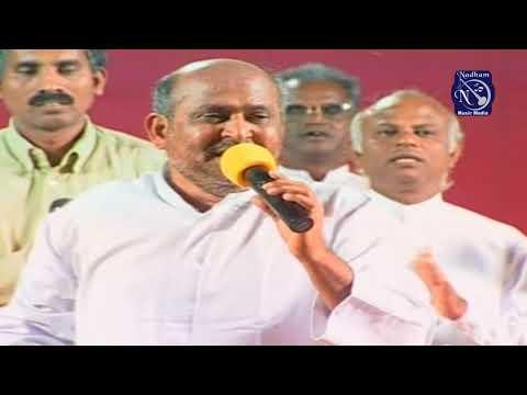 Thuthi Aaradanai   Fr S J Berchmans   Praise & Worship   Jebathotta Jeyageethangal