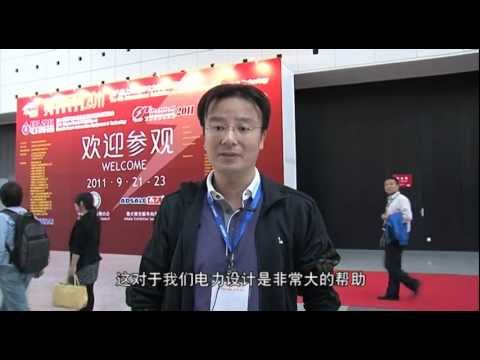 EP /Electrical Shanghai 2011 [East China Electric Power Design Institute / 华东电力设计院 ]
