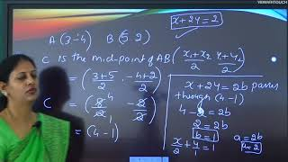 I PUC | Basic maths | Straight line - 05