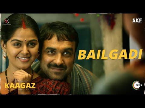 Bailgadi - Full Song   Kaagaz   Pankaj Tripathi, M. Monal Gajjar   Udit Narayan, Alka Yagnik