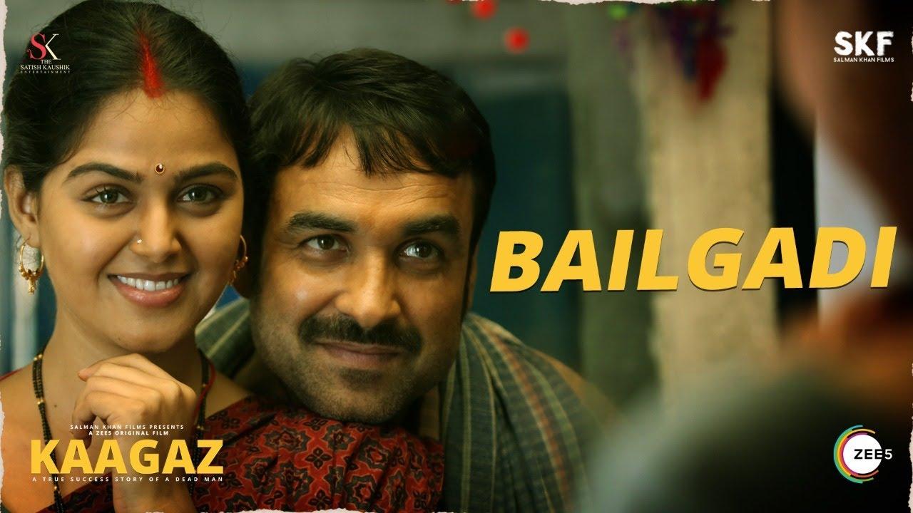 Download Bailgadi - Full Song | Kaagaz | Pankaj Tripathi, M. Monal Gajjar | Udit Narayan, Alka Yagnik