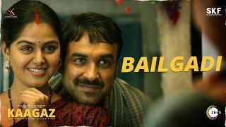 Bailgadi (Udit Narayan, Alka Yagnik) Mp3 Song Download