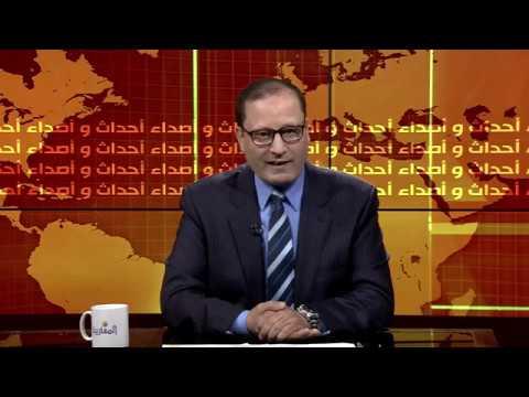 """تهديدات ترمب تلقي بظلالها على اجتماع """"أوبك"""" في الجزائر"""