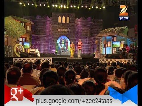 Chala Hawa Yeu Dya : Kankavali Full Episode