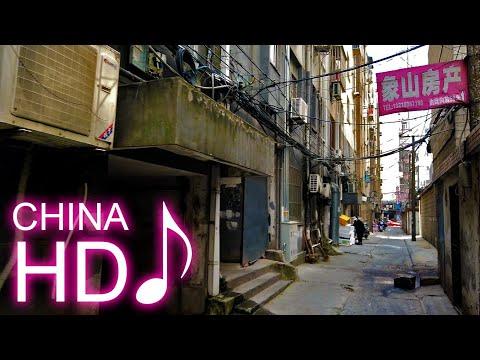 【HD】Hypnotic Walk through Streets of Cyberpunk Chinese City (Zhenjiang, China) (with Music)