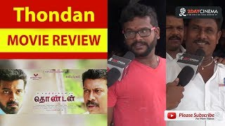 Thondan Movie Review | Samuthirakani | Vikranth  - 2DAYCINEMA.COM