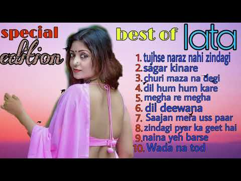 Best Of Lata Mangeshkar Jukebox ।। Old Is Gold ।। Top Bollywood Love ❤️ Songs ।। Bollywood Classic