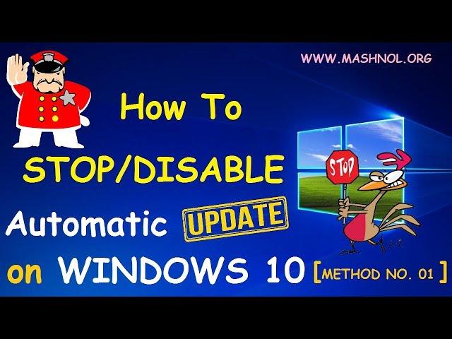 disable windows 10 update gpo