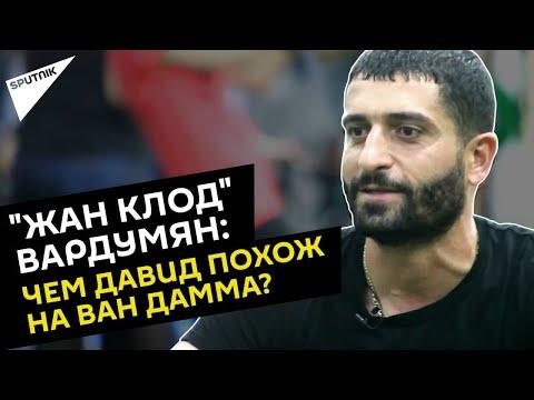 Трюкач Давид Вардумян из Еревана покоряет интернет лихими роликами