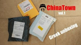 ChinaTown unboxing vol.1 / Gearbest / AliExpress / Banggood [Greek]