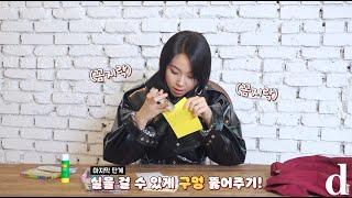 "[Dicon] ""채영's Special Day"" (디아이콘 : 트와이스)"